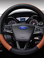 Automotive Steering Wheel Covers(Polyester)For Ford All years