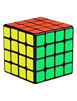 Zauberwürfel MFG2006 Glatte Geschwindigkeits-Würfel 4*4*4 Magische Würfel Kunststoff Quadratisch Geschenk