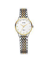 Women's Fashion Watch Quartz Water Resistant / Water Proof Alloy Band Charm Silver Gold