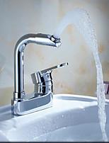 Centerset Ceramic Valve Single Handle Two Holes Bathroom Sink Faucet
