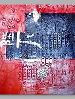 Hånd-malede Abstrakt Kunstnerisk Et Panel Kanvas Hang-Painted Oliemaleri For Hjem Dekoration