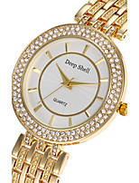 Women's Fashion Watch Wrist watch Quartz Alloy Band Luxury Elegant Cool Casual Silver Gold