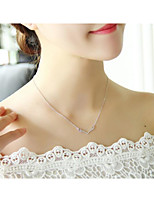 Women's Chain Necklaces Animal Shape Alloy Animal Design Simple Style Jewelry For Wedding Party