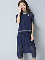 Women's Casual/Daily Simple Spring T-shirt Pant Suits,Solid Stand Short Sleeve Micro-elastic