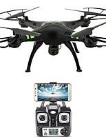 Drone X53 4CH 6 Axis With 0.3MP HD Camera Height Holding WIFI FPV One Key To Auto-Return Auto-Takeoff Access Real-Time Footage Hover RC