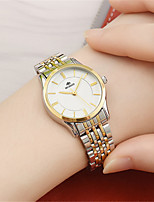 Women's Fashion Watch Quartz Water Resistant / Water Proof Alloy Band Silver