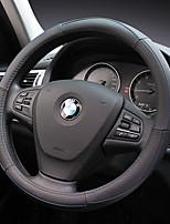 автомобильный Чехлы на руль(Кожа)Назначение Универсальный Все года