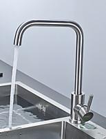 Современный По центру Керамический клапан Одно отверстие for  Матовый , Ванная раковина кран