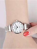 Women's Fashion Watch Quartz Water Resistant / Water Proof Alloy Band Casual Silver Rose Gold