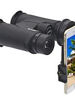 12X42 Binoculars Shock Proof Professional Anti-Fog Waterproof Dust Proof Wearproof BAK4 Multi-coated 305/1000 Central Focusing
