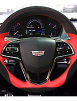 автомобильный Чехлы на руль(Кожа)Назначение Cadillac Все года XT5