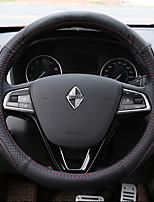 автомобильный Чехлы на руль(Кожа)Назначение Borgward BX7