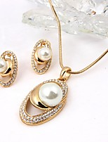 Women's Drop Earrings Necklace Imitation Pearl Fashion Simple Style Imitation Pearl Rhinestone Oval Earrings Necklace For Wedding Office