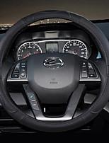 Automobile Protège Volant(Cuir)Pour Universel