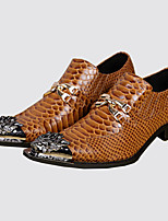 Men's Shoes Nappa Leather Spring Fall Comfort Novelty Loafers & Slip-Ons Rivet For Wedding Party & Evening Yellow