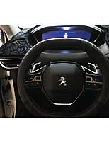 Settore automobilistico Copristerzo per auto(Pelle)Per Peugeot Tutti gli anni 4008 5008