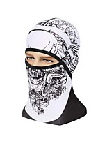 Not Specified Unisex All Seasons Balaclava Pollution Protection Mask Quick Dry Windproof Insulated Anti-Insect Reduces Chafing