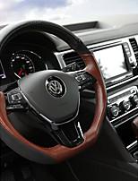 автомобильный Чехлы на руль(Кожа)Назначение Volkswagen Все года Teramont