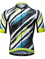 Mysenlan Cycling Jersey Men's Short Sleeves Bike Jersey Fast Dry Polyester Fashion Summer Mountain Cycling Road Cycling Recreational