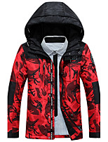 Men's Regular Down Coat,Sexy Simple Street chic Going out Casual/Daily Camouflage-Polyester White Duck Down Long Sleeves