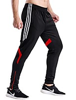 Men's Running Pants Breathable Pants / Trousers for Running/Jogging Casual Exercise & Fitness Polyester Slim Black/Red L XL XXL XXXL XXXXL