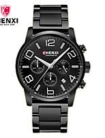 Men's Dress Watch Smart Watch Fashion Watch Chinese Quartz Calendar Alloy Band Charm Luxury Cool Casual Black