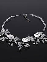 Women's Lariat Y Necklaces Rhinestone Imitation Pearl Rhinestone Fashion Jewelry For Wedding Daily