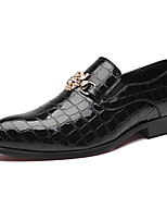 Men's Shoes Patent Leather Fall Winter Comfort Loafers & Slip-Ons Beading For Casual Party & Evening Burgundy Royal Blue Black