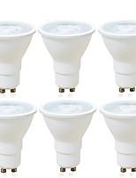 6pcs Dimmable 6W GU10/MR16(GU5.3) COB Spotlight 600LM Warm/Cool White LED Light Bulb AC220-240V