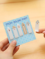 1 PC Multi-function Combination Sticky Note Set(Random Color)