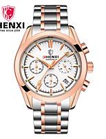 Men's Dress Watch Fashion Watch Wrist watch Chinese Quartz Calendar Stainless Steel Band Charm Luxury Cool Casual Silver