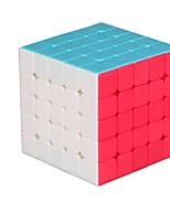 Rubik's Cube 158 Smooth Speed Cube 5*5*5 Magic Cube Plastics Square Gift