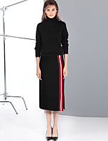 Mary Yan & Yu Women's Party Work Vintage Cute Fall Winter T-shirt Skirt Suits,Solid Round Neck Long Sleeve