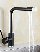 Antique Vessel Rotatable Water Filtration with  Ceramic Valve Oil-rubbed Bronze , Kitchen faucet