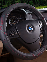 Automotive Steering Wheel Covers(Leather)For Volkswagen Hyundai Magotan CC Sagitar