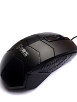USB Beetle Lines Optical Mouse