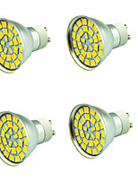 5W LED Spotlight 55 SMD 5730 800 lm Warm White Cold White 3000-7000 K Decorative AC 12 V 4 PCS