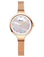 Women's Fashion Watch Quartz Water Resistant / Water Proof Alloy Band Charm Silver Brown Rose Gold