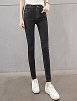 Damen Solide Jeans Legging