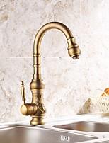 Antique Vessel Rotatable with  Ceramic Valve Antique Brass , Kitchen faucet