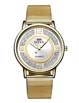 Women's Fashion Watch Chinese Quartz Alloy Band Gold