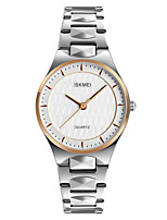 SKMEI Women's Dress Watch Fashion Watch Wrist watch Japanese Quartz Water Resistant / Water Proof Stainless Steel Band Luxury Elegant
