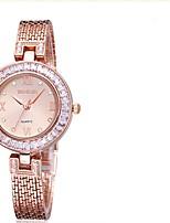 Women's Dress Watch Fashion Watch Wrist watch Quartz Alloy Band