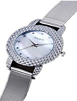 Women's Dress Watch Fashion Watch Wrist watch Quartz Alloy Band