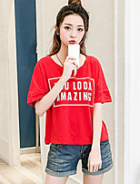 Women's Going out Casual T-shirt