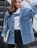 Women's Daily Simple Casual Fall Denim Jacket,Solid Shirt Collar Long Sleeve Regular Polyester