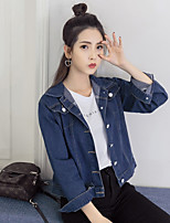 Women's Going out Casual/Daily Simple Street chic Fall Denim Jacket,Solid Stand Long Sleeve Regular Polyester Others