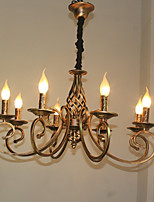 Retro/Vintage Chandelier For Living Room Bedroom Dining Room AC 220-240 AC 110-120V Bulb Not Included White