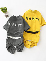Dog Jumpsuit Dog Clothes Casual/Daily Sports Solid Gray Yellow Costume For Pets