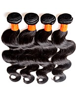 Virgin Malaysian Natural Color Hair Weaves Body Wave Hair Extensions Four-piece Suit Black